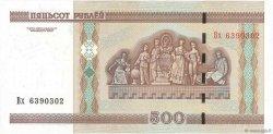 500 Roubles BIÉLORUSSIE  2000 P.27b pr.NEUF