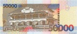50000 Dobras SAINT THOMAS et PRINCE  1996 P.068a NEUF