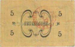 5 Francs FRANCE régionalisme et divers BELLICOURT 1915 JP.02-0199 TTB