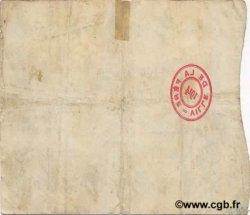 1 Franc FRANCE régionalisme et divers  1914 JP.02-0790 TB+