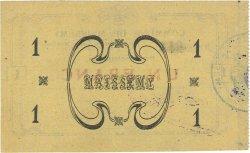 1 Franc FRANCE régionalisme et divers  1915 JP.02-1420 SUP