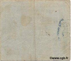 2 Francs FRANCE régionalisme et divers MONTBREHAIN 1915 JP.02-1548 TTB