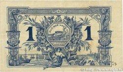1 Franc FRANCE régionalisme et divers BORDEAUX 1914 JP.030.02 TB