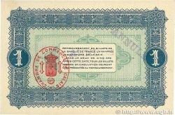 1 Franc FRANCE régionalisme et divers CALAIS 1915 JP.036.16var. SUP+