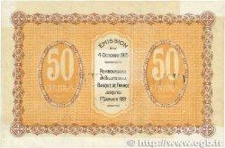 50 Centimes FRANCE régionalisme et divers Gray et Vesoul 1915 JP.062.07 SPL
