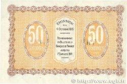 50 Centimes FRANCE régionalisme et divers Gray et Vesoul 1915 JP.062.07 SUP+
