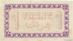1 Franc FRANCE régionalisme et divers ALGER 1914 JP.137.01 TTB