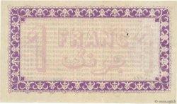 1 Franc FRANCE régionalisme et divers ALGER 1914 JP.137.01