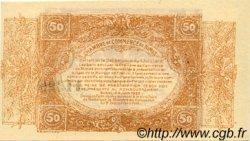 50 Centimes FRANCE régionalisme et divers NÎMES 1915 JP.092.12 SPL à NEUF