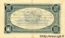 1 Franc FRANCE régionalisme et divers Toulouse 1917 JP.122.27 TTB à SUP