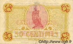 50 Centimes FRANCE régionalisme et divers Metz 1918 JP.131.01 TTB à SUP