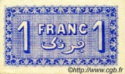 1 Franc FRANCE régionalisme et divers Alger 1921 JP.137.18 SPL à NEUF