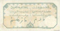 5 Francs CONAKRY AFRIQUE OCCIDENTALE FRANÇAISE (1895-1958) Conakry 1919 P.05Ab SPL