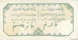 5 Francs GRAND-BASSAM AFRIQUE OCCIDENTALE FRANÇAISE (1895-1958)  1919 P.05Db SUP+