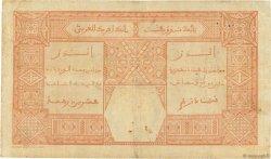 100 Francs DAKAR AFRIQUE OCCIDENTALE FRANÇAISE (1895-1958) Dakar 1926 P.11Bb TB+