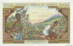 1000 Francs CAMEROUN  1962 P.12 pr.SPL