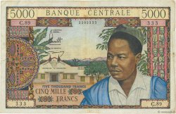 5000 Francs type 1961 CAMEROUN  1962 P.13 TB+