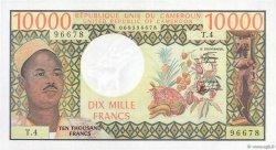 10000 Francs CAMEROUN  1978 P.18b pr.NEUF