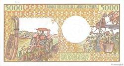 5000 Francs CAMEROUN  1984 P.22 pr.NEUF
