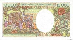 10000 Francs CAMEROUN  1984 P.23 pr.NEUF