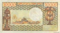 10000 Francs CENTRAFRIQUE  1976 P.04 TB+