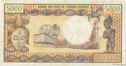 5000 Francs CENTRAFRIQUE  1979 P.07 TB+
