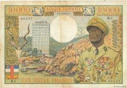 10000 Francs CENTRAFRIQUE  1968 P.07 TB+