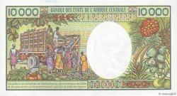 10000 Francs CENTRAFRIQUE  1983 P.13 NEUF