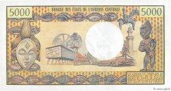 5000 Francs CONGO  1978 P.04b NEUF