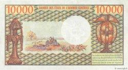 10000 Francs CONGO  1978 P.05b SUP