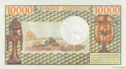 10000 Francs GABON  1971 P.01 NEUF