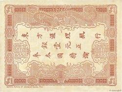 1 Piastre - 1 Piastre Saïgon INDOCHINE FRANÇAISE  1903 P.034b SUP