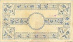20 Piastres - 20 Piastres INDOCHINE FRANÇAISE Saïgon 1905 P.036 TTB