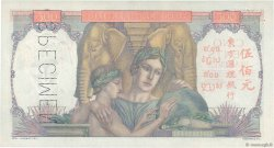 500 Piastres INDOCHINE FRANÇAISE  1951 P.083s SUP