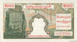 200 Piastres - 200 Riels INDOCHINE FRANÇAISE  1953 P.098 SUP+