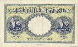 10 Piastres LIBAN  1942 P.35 SUP+