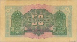 50 Piastres LIBAN  1942 P.37 TTB+