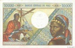10000 Francs MALI  1984 P.15g SPL