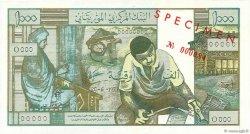 1000 Ouguiya MAURITANIE  1973 P.03s pr.NEUF