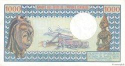 1000 Francs TCHAD  1978 P.03a pr.NEUF