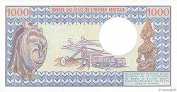 1000 Francs TCHAD  1980 P.07 SPL