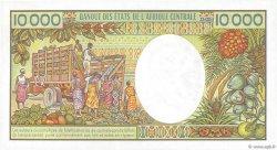 10000 Francs TCHAD  1991 P.12a NEUF