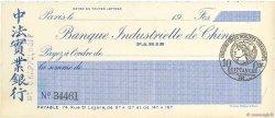 Francs FRANCE régionalisme et divers Paris 1915 DOC.Chèque NEUF