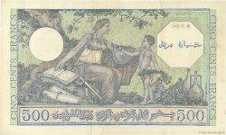 500 Francs Algérie FRANCE  1943 VF.09.01 SUP