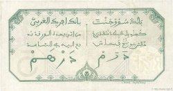 5 Francs DAKAR AFRIQUE OCCIDENTALE FRANÇAISE (1895-1958)  1922 P.05Bb SUP