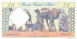 50 Dinars ALGÉRIE  1964 P.124a pr.NEUF