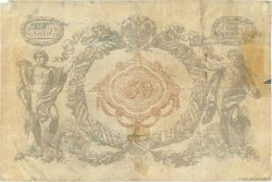 50 Gulden AUTRICHE  1866 P.A152 pr.TB