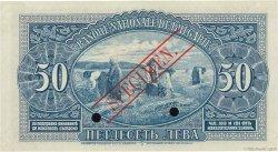 50 Leva BULGARIE  1925 P.045s SPL