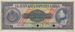 5000 Leva BULGARIE  1925 s SUP+