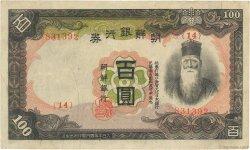100 Yen CORÉE  1938 P.32a TTB